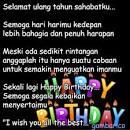 ulang tahun Ucapan Selamat ulang tahun sahabat Lucu Kocak in ...