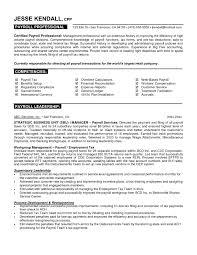 resume interests