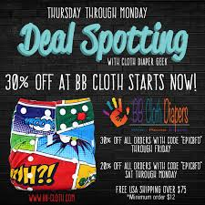 diapers com black friday great black friday through cyber monday deals on cloth diapers and