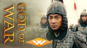 Gods Of War by God Of War 2017 Official Trailer Sammo Hung Action Movie Youtube