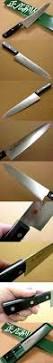japanese masahiro kitchen gyuto chef u0027s knife 8 3