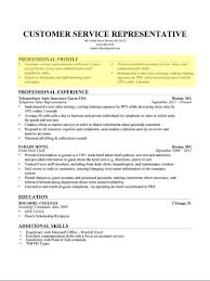 How To Write A Cover Letter For A College Application How To Write A Professional Profile Resume Genius