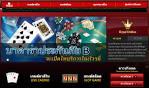 ทางเข้าจีคลับ bbb.bacc1688.com | เว็บคาสิโนออนไลน์ เล่นบาคาร่า ...