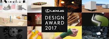 lexus bahrain jobs presents lexus design award 2017 shortlist