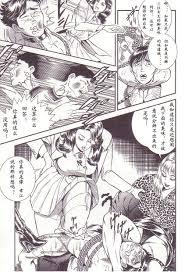 暗藻ナイト 画像|Anmo] Comic For Masochist Only 3 (Anmo\u0026#039;s works) read ...