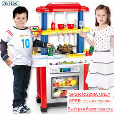 Kids Plastic Play Kitchen by Compare Prices On Kids Plastic Food Online Shopping Buy Low Price