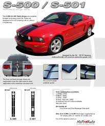 mustang wildstang s 500 vinyl racing stripe kit for 2005 2009