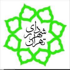 کتاب الکترونیکی سه بعدی شهر تهران-پایتخت ایران
