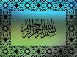 قرآن و نقش مادر در تربیت جوانان (1)