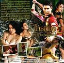 Krai Thong 2 [ VCD ] :: eThaiCD.com, Online Thai Music-Movies Store