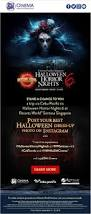 win a trip to halloween horror nights 6 in singapore