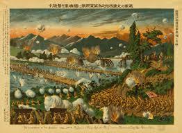Teatro de operações da Ásia e Pacífico na Primeira Guerra Mundial