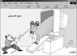 اضحك مع خروف العيد  .. Images?q=tbn:ANd9GcTo92y7LMHV2rH-gQVDPI-sqGSbewUdzWNHtJO1qKC0kzLEmD2I7RWZwmTN