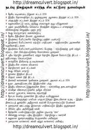 studymode essay tamil essays based on vilayattu Check out our top Free Essays on Tamil Essays In Tamil
