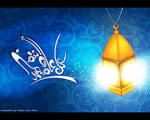 تهنئة بمناسبة شهر رمضان