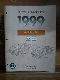 100 1999 chevrolet k1500 service manual chevrolet silverado