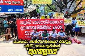 Jan           PM  The students of the faculty of medicine at Ragama and Karapitiya have started a strike and if I am correct they are heading for the hunger     LEN   www lankaenews com   Latest news from Sri Lanka in Sinhala
