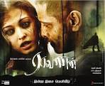Ravanan (2010) HQ Tamil Movie - ravana-tamil-movie-songs-release-posters1