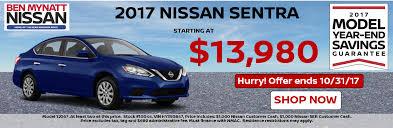 nissan armada north carolina ben mynatt nissan is your salisbury nc nissan dealer new u0026 used
