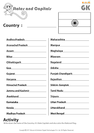 India Map Quiz by Indian States And Their Capitals English Worksheets For Kids