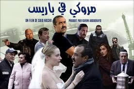 فيلم مروكي في باريس لسعيد الناصري