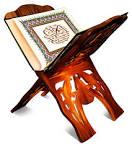 قران كريم للمسن,صور ايات قرانية للماسنجر,صور القران الكريم جديدة images?q=tbn:ANd9GcT