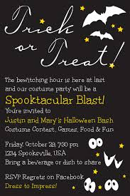 Halloween Party Poems Old Photos Engagement Party Invitation Add Your Photos Now Nice