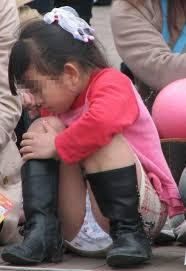 小学生 パンチラ ロリ|女子○学生のパンツ、パンチラ画像pt19