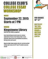 college essay examples     words