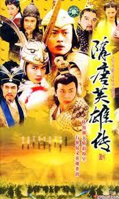 Hổ Tướng Tùy Đường Sui Tang Ying Xiong
