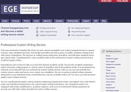 writing an essay for a scholarship