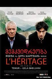 მემკვიდრეობა / l heritage