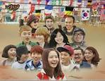 SNSD - Family Outing 2 ~ Rilly GG