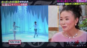 小柳ルミ子 ダンス 