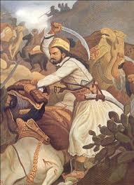 Battle of Vasilika