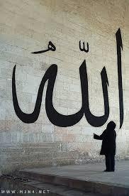 بالله تعالى فأعطاه..: