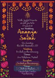 Free E Wedding Invitation Cards Scd Balaji Quirky U0026 Creative Indian Wedding Invitations