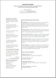 Cover Letter For Substitute Teacher Teacher Cover Letter Choice Image Cover Letter Ideas