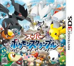 Pokemon Super Rumble news ! Images?q=tbn:ANd9GcTrSgL_hXrL9ym3sd0_8TtMHo5UCp8RjJZK033FDZ6a7YAIkDxGkA