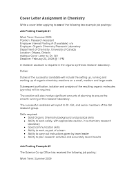 general resume cover letter template cover letter internal cover letter sample internal vacancy cover cover letter cover letter for promotion samples bookkeeper cover resume format first jobinternal cover letter sample