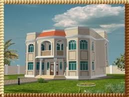 منازل مدهشة images?q=tbn:ANd9GcTs8MPcOZsJ6r4ESW8LVcpG_u2zIABlG3Fhh8vnZZ9GecwsqRAXAw