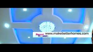 home interior design ideas false ceilings youtube