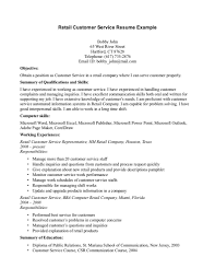 general resume summary examples best customer service resume summary sample of customer service resume summary for customer service template skills picture r mdxar