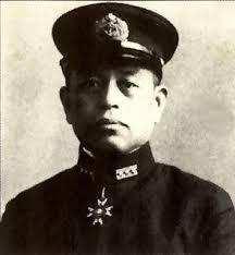 Kōsaku Aruga