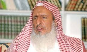 Published at 580 × 350 in Your Daily Muslim: Abdul-Aziz ibn Abdullah ibn Muhammad ibn Abdul-Latif Aal ash-Shaykh - abdul-aziz-aal-ash-shaykh