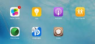 Home Design Cheats Iphone Design Home Game Cheats