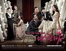 miss-korea-4 - ซีรี่ย์เกาหลี ซีรีย์เกาหลีใหม่ ละครเกาหลี หนัง ...