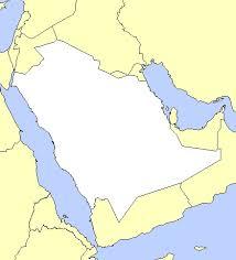 خريطة خارطة المملكة العربية السعودية بالتفصيل صماء كاملة السياسية الطبيعية images?q=tbn:ANd9GcT
