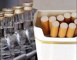 С нового года опять подорожают водка и сигареты