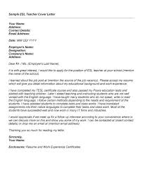 cover letter sample for entry level student job candidates     happytom co